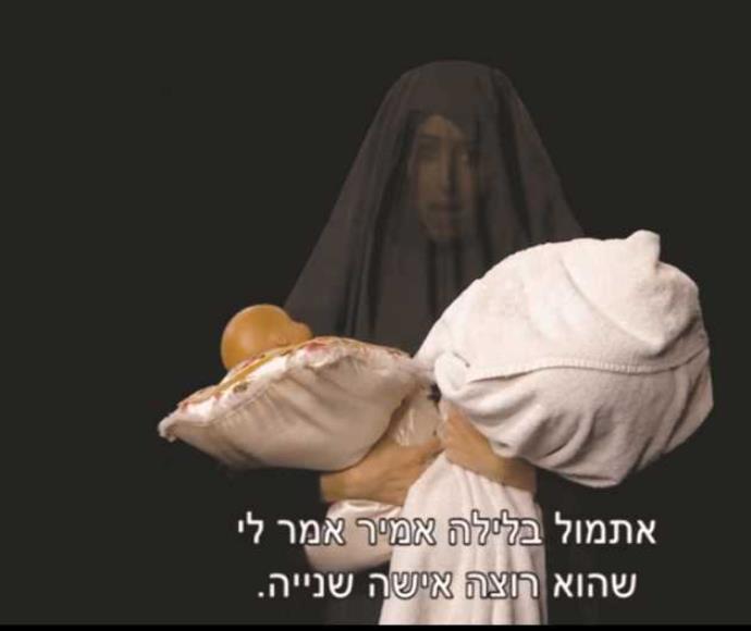 """""""זהירות, ערבים"""". מה שקורה כאשר הסאטירה נוגעת בפרח המוגן ביותר בתקשורת הישראלית"""