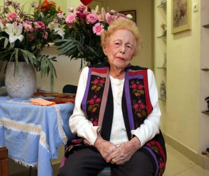 אסתר הרליץ