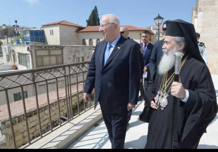 ראובן ריבלין עם הפטריארך היווני אורתודוכסי