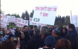 הפגנה למען שחרור המדרשה באר מרים