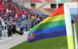 דגל הגאווה הפועל קטמון