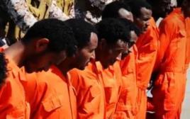 אזרח אריתראי מוצא להורג על ידי דאעש