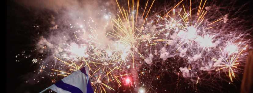זיקוקים יום העצמאות (צילום: פלאש 90)