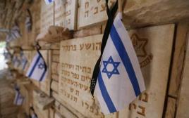 יום הזיכרון לחללי מערכות ישראל בהר הרצל
