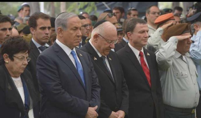 יולי אדלשטיין, ראובן ריבלין ובנימין נתניהו בטקס יום הזיכרון לחללי מערכות ישראל