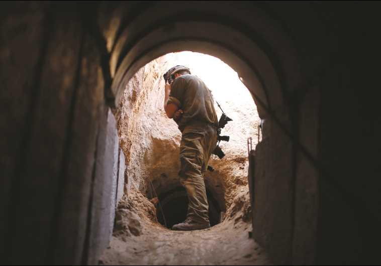 """מנהרת טרור בגבול עזה. צילום: דובר צה""""ל"""