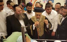אסף מקבל ברכה מרב הראשי יצחק יוסף