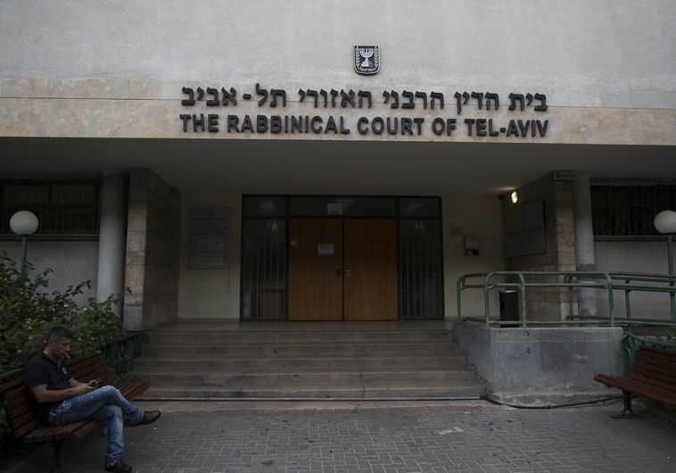 """בית הדין הרבני האזורי בת""""א, ארכיון. צילום: פלאש 90"""