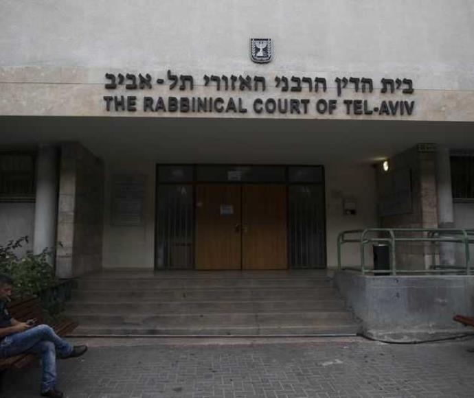 """בית הדין הרבני האזורי בת""""א, ארכיון"""