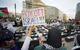 הפגנה פרו־פלסטינית בברלין, אוגוסט 2014