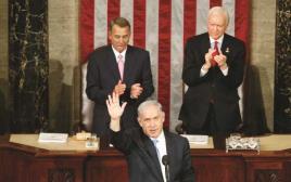 נאום נתניהו בקונגרס