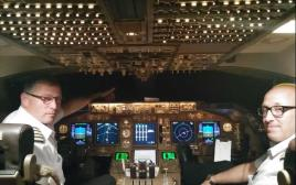 טייסי על אל על מטוס החילוץ מנפאל