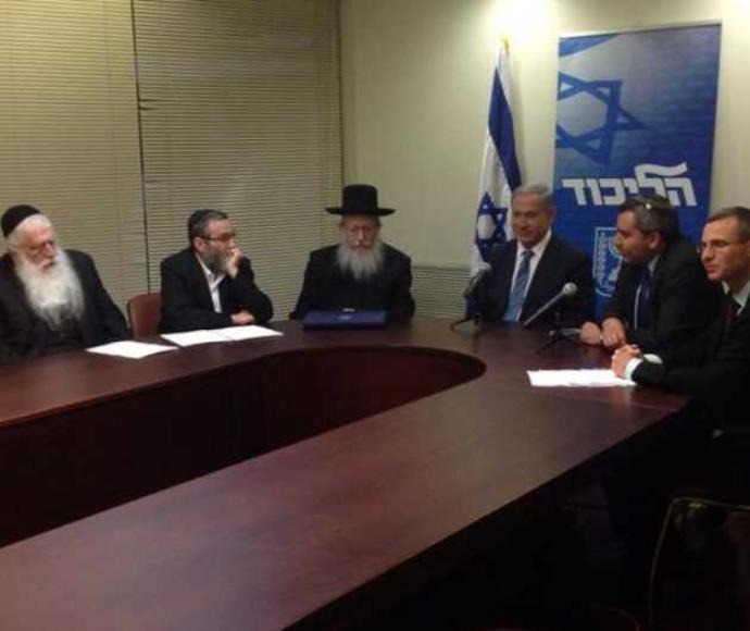 הליכוד ויהדות התורה במעמד החתימה