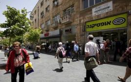 סניף אופטיקנה בירושלים, ארכיון