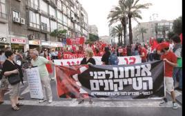 תהלוכת ה-1 במאי, חג הפועלים