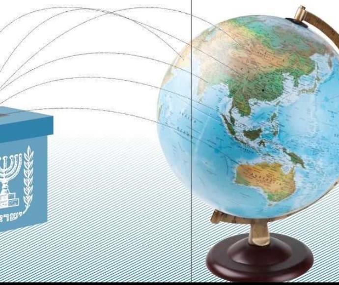 """הצבעת ישראלים בחו""""ל"""