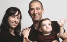 משפחת וייסמן
