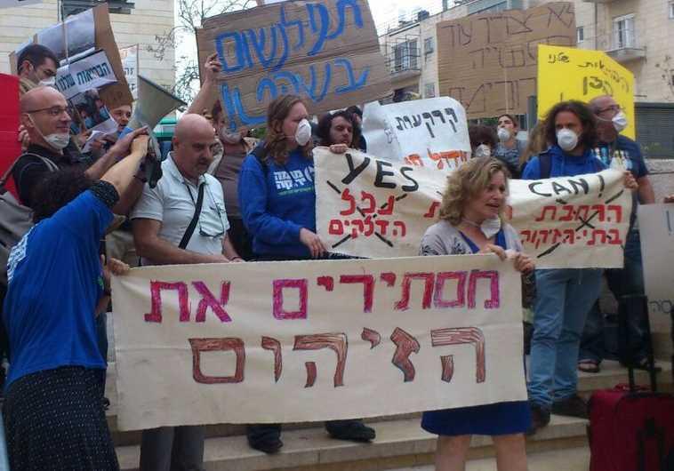 תושבי חיפה ופעילים מפגינים