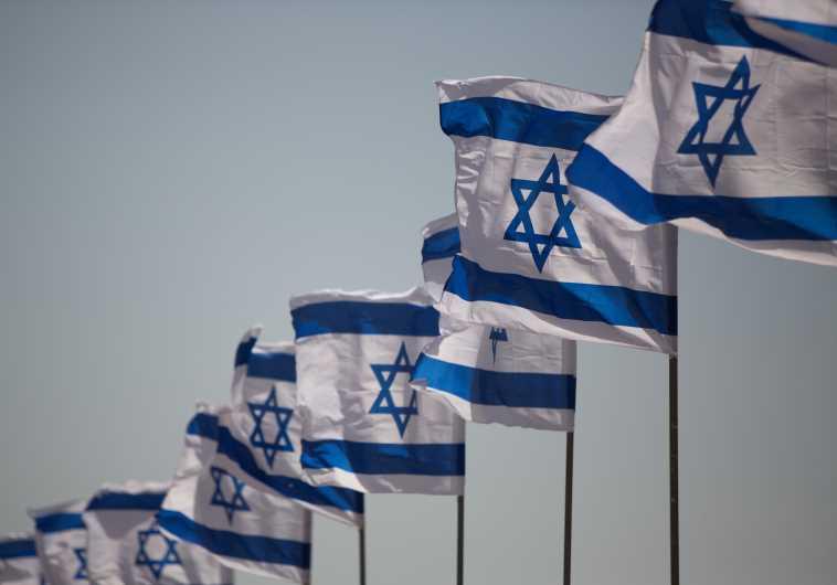 תוצאת תמונה עבור דגל ישראל