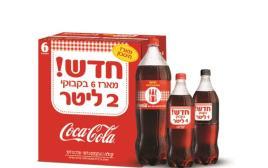 קוקה קולה בקבוק ליטר