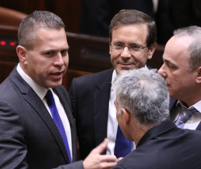 גלעד ארדן בהצגת הממשלה במליאה