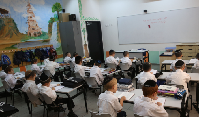 תלמידים חרדים בכיתה (למצולמים אין קשר לנאמר בכתבה)