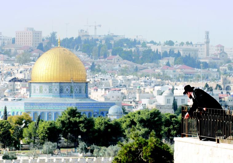 ירושלים. צילום: גילי יערי, פלאש 90