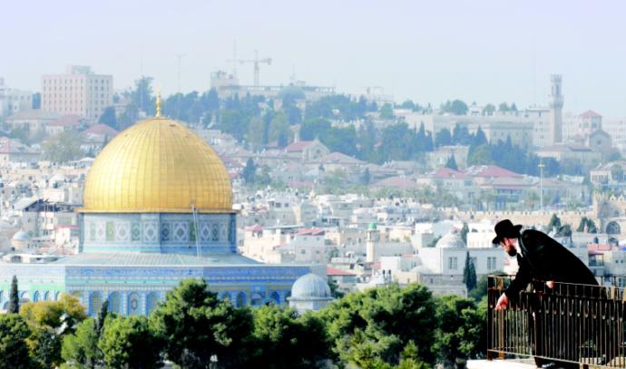 ירושלים כיפת הזהב