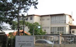 המכון לרפואה משפטית באבו כביר