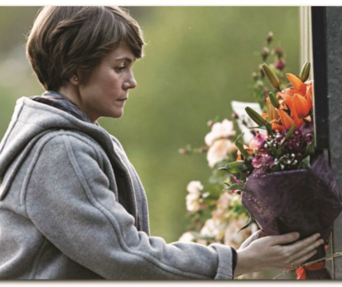 פרחים לאנה