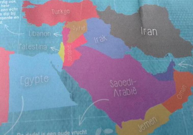 ישראל נעלמה מהמפה