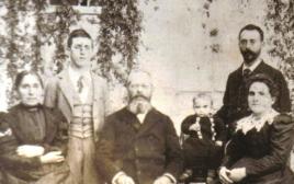 זאב אברמוביץ' ובני משפחתו