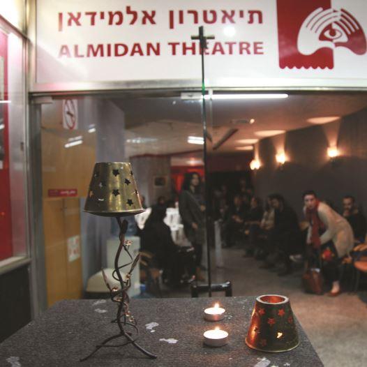 תיאטרון אלמידאן חיפה, צילום: מקס ילינסון