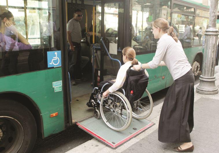 נגישות בתחבורה ציבורית לנכים