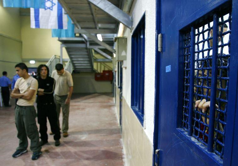 אסירים ביטחוניים בכלא קציעות. צילום: רויטרס