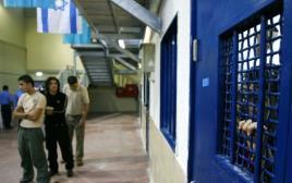 אסירים ביטחוניים בקציעות