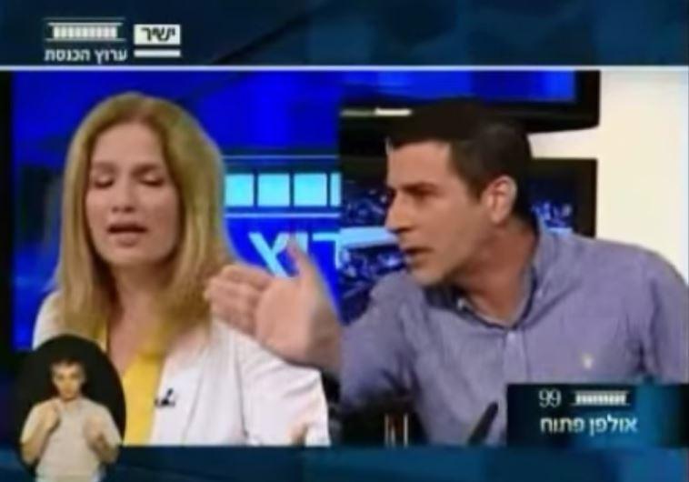 שרון גל תוקף את מגישת ערוץ הכנסת