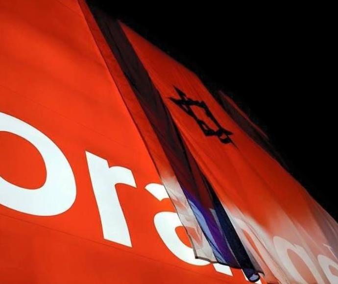 דגל ישראל על שלט אורנג'