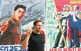 ליאור דיין - צפון קוריאה