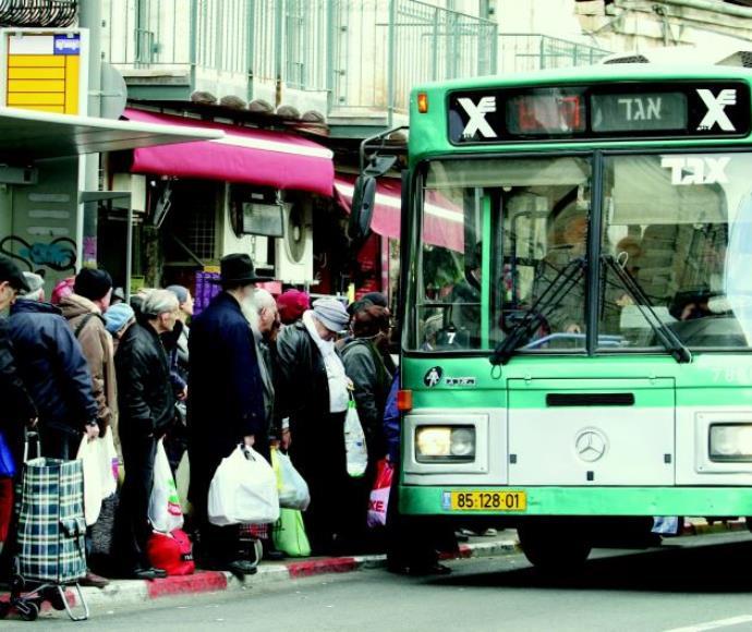אוטובוס של אגד תעבורה