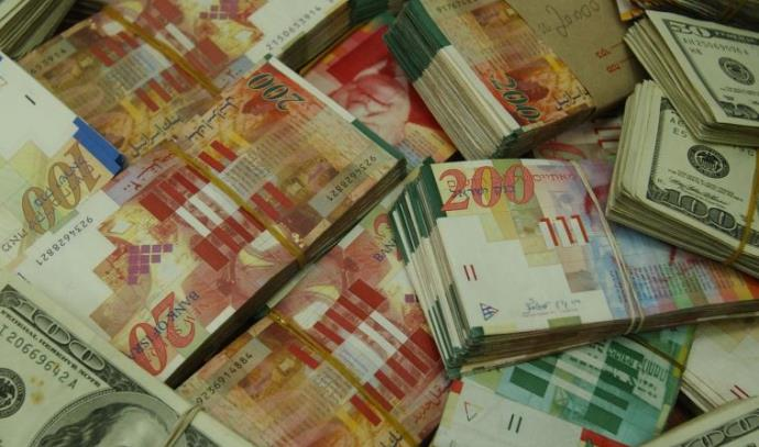 שטרות כסף