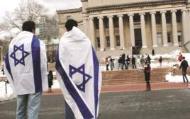 סטודנטים יהודים בארצות הברית