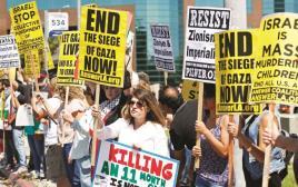 הפגנה נגד ישראל ובעד החרם