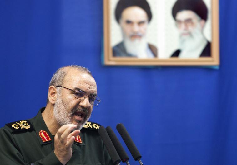 גנרל חוסיין סלאמי