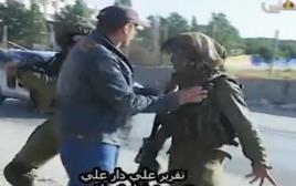 """חייל צה""""ל תועדו מכים פלסטיני"""
