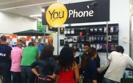 עמדת מכירה של youphone