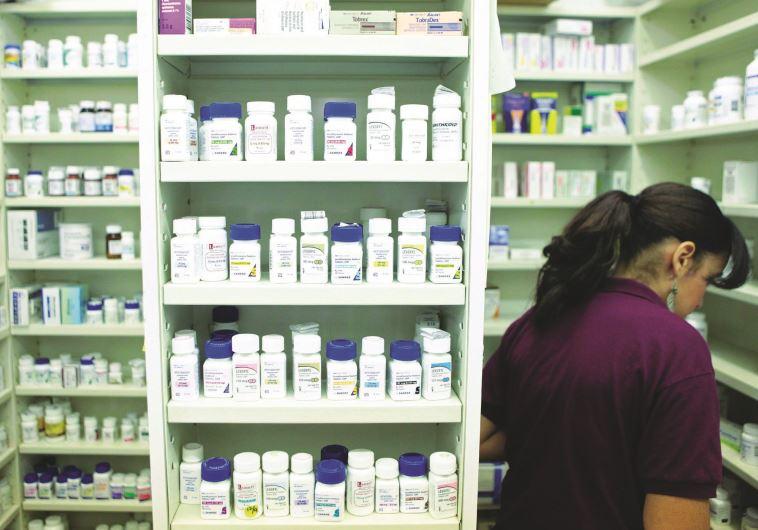 תרופות בריאות בית מרקחת