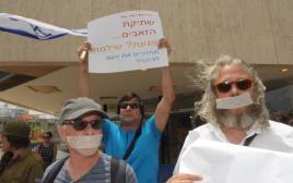 מחאת האמנים בתל-אביב