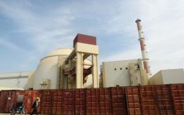 הכור הגרעיני בבושהר