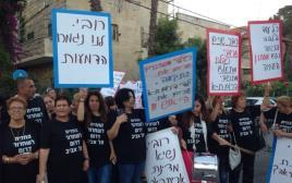 מחאה של תושבי דרום תל אביב